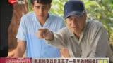 """《苦水派》首映震撼李安北京""""倒少年""""日本电视剧《宫》图片"""