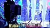 少年中国强 TFBoys 青春修炼手册MV 花絮
