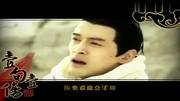 杨丽-莫循