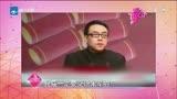 [娛樂夢工廠]央視否認停辦春晚:要辦得更好