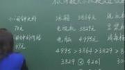 小學數學:10以內的一樣大的數比較大小