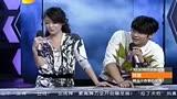 """快樂大本營20130216誰是臥底""""何炅""""""""維嘉""""3_0"""