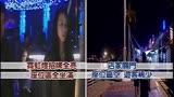 """""""痞子英雄""""場景 漁人碼頭28號吹熄燈號"""