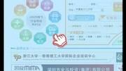 产品演示动画-上海三维动画制作公司-产品展示宣传片制作