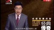 解密大行動 - 毛南古墓群之謎