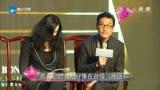 梁家輝大談奶爸經-20141117娛樂夢工廠-鳳凰視頻-最具媒體品質的綜合視頻門戶-鳳凰網