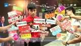 忘蜜月 古巨基新歌獻愛妻-20140723娛樂夢工廠-鳳凰視頻-最具媒體品質的綜合視頻門戶-鳳凰網
