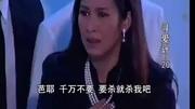 《无尽的爱》第20集 电视剧看点[超清版]