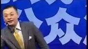梁凯恩总裁如何公众演说 梁凯恩下一个奇迹视频