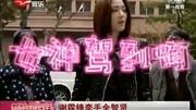 """《來自星星的你》花絮-全智賢演""""醉酒戲"""",這都不笑場太厲害了"""