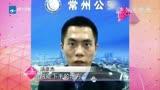 爆笑視頻教防騙 民警阿湯哥紅了-20150114娛樂夢工廠-鳳凰視頻-最具媒體價值的綜合視頻門戶-鳳凰網