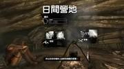 《古墓麗影9》第6期 全劇情最高難度攻略流程解說_05