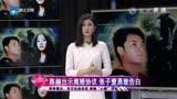 許婧系總裁獨生女家庭背景顯赫 現在會考慮復婚嗎-20150129娛樂夢工廠-鳳凰視頻-最具媒體價值的綜合視頻門戶-鳳凰網