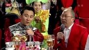 2015北京衛視春晚-《大西洋底來的人