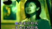 黃乙玲【舞女】閩南語