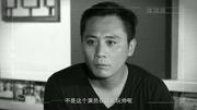 """毒舌開場6分鐘:導演親述中國版""""殺人回憶"""""""