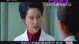 金華電視臺經濟生活頻道電視劇《產科醫生》宣傳片