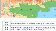 判读等高线地形图看什么.mp4