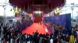 【超清】150416第五屆北京電影節-《我是女王》劇組  陳喬恩