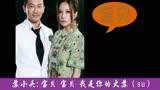 中國達人秀版朋薇歐巴去哪兒《爸爸去哪兒》