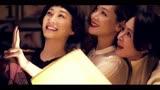 電視劇《老婆大人是80后》發布劇照片花 杜淳李小冉演親密夫妻