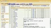 李易峰電影《心理罪》上海大光明影院路演高清全程飯拍