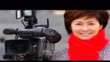 敬一丹告別《焦點訪談》正式退休 自曝將和女兒一起支教