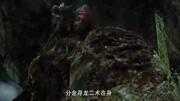 尋龍訣(片段)陳坤揭棺看baby