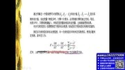 [spss回歸分析專題5]陳老師spss數據分析教程之回歸分析原理