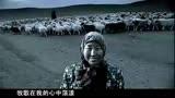 【2015大電影】《狼圖騰》MV