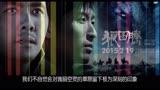 【2015大電影】《狼圖騰》影評:驚喜的合拍片 傳遞對生命信仰的