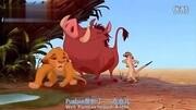 3000电影精彩片段学英语之《狮子王》3