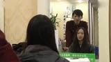 屌絲男士之原陽第四季(電視?。┑?3集劇情
