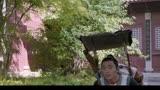 《道士下山》宣傳曲MV繪紅塵全貌  張杰歌聲書寫《娑婆世界》