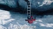 《絕命海拔》的正確打開方式是?