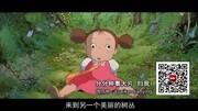 幾分鐘看完兒童動漫電影《龍貓》豆瓣評分9.1分