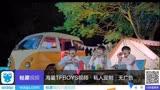 20150618《寵愛》MV預告版