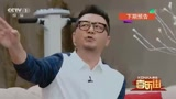 喜樂街20150705預告郭濤戀情撲朔迷離-