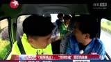 """《極限挑戰視頻報道》""""男人幫""""海島求生"""