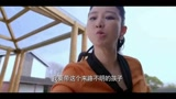 黃宗澤闞清子之奶爸當家(電視劇)第11集劇情