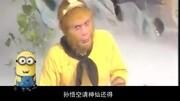 新媒体电影《道士出山》预告片@淘梦网 独家