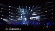 《2019北京跨年》汪峰演唱《勇敢的心》