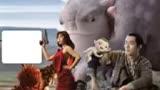 《捉妖記》《大圣歸來》和《煎餅俠》三部國產片為何這么火 類型合家歡營銷快準狠