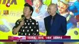 """《西游降魔2》將開機 """"小鮮肉""""加盟期待多"""