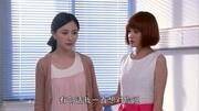 0042-2013年大陆剧-非缘勿扰(kiss片段——苏有朋、秦岚)
