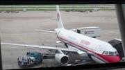 中国东方航空公司 A333