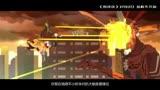 煎餅俠 主題曲MV《煎餅俠》(演唱: