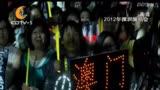CDTV-5《娛情全接觸》(2015年9月22日)