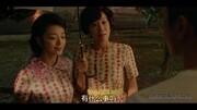 《人間中毒》被刪戲份曝光 宋承憲朱萬淋浴戲身材勁爆 [高清版]