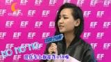 CDTV-5《娛情全接觸》(2015年11月27日)